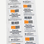 Ацетилсалициловая кислота (аспирин) в аптечке роллера