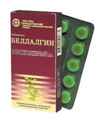 Беллалгин - обезболивающее локального действия в аптечке роллера
