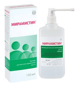 Мирамистин - обязательный препарат в аптечке роллера