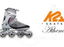 Роликовые коньки K2 Athena: описание, характеристики, комментарии и отзывы