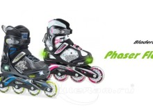 Детские ролики Bladerunner Phaser Flash - описание, обзор, комментарии, отзывы