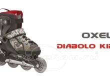 Детские роликовые коньки Oxelo Diabolo Kids | Rolleram.ru - все что надо знать о роликах