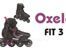 Роликовые коньки Oxelo Fit 3: обзор, характеристики, отзывы и описание | Rolleram.ru - все что надо знать о роликах