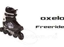 Роликовые коньки Oxelo Freeride 3 - обзор, комментарии, отзывы и описание