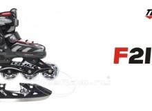 Роликовые коньки Tempish F21 (Duo), обзор, описание и отзывы